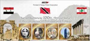 syrian_fdc-500x500