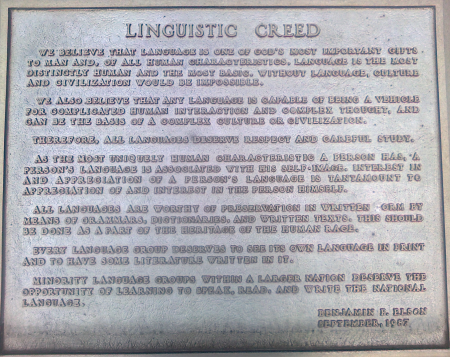 SIL Linguistic Creed